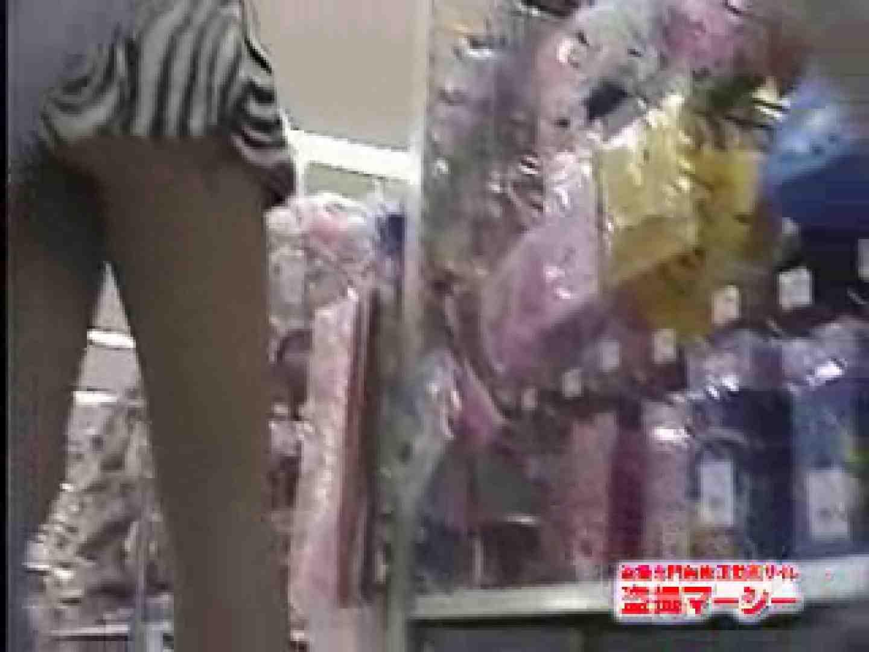 接近!!パンツ覗き見vol6 追跡 盗撮おめこ無修正動画無料 96画像 47