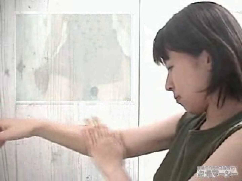 セレブお姉さんの黄金水発射シーン! 潜入レポート! vol.02 リアル黄金水 | 潜入  94画像 37