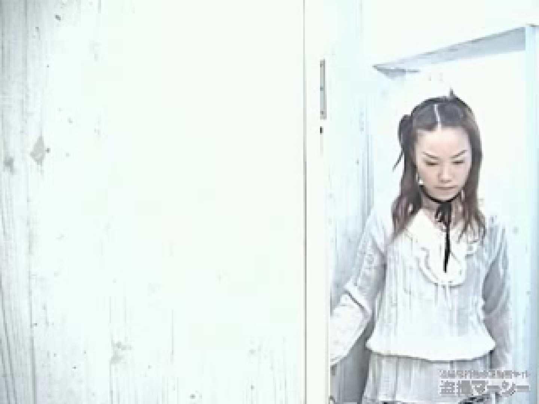 セレブお姉さんの黄金水発射シーン! 潜入レポート! vol.02 リアル黄金水 | 潜入  94画像 81