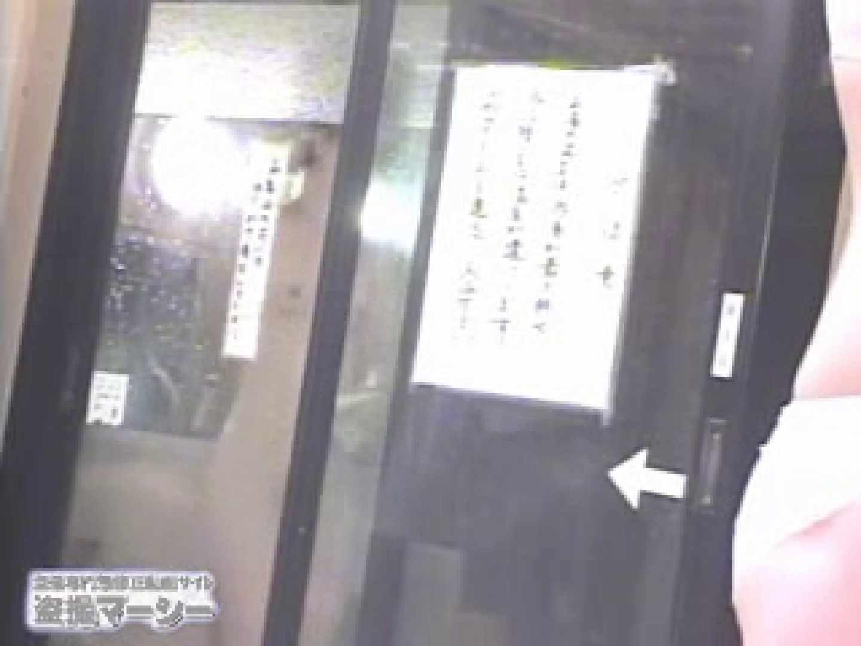 大自然の露天風呂総集編02 露天  48画像 8