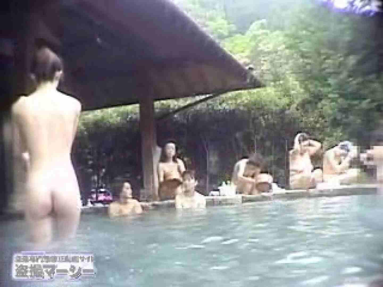大自然の露天風呂総集編02 露天  48画像 24