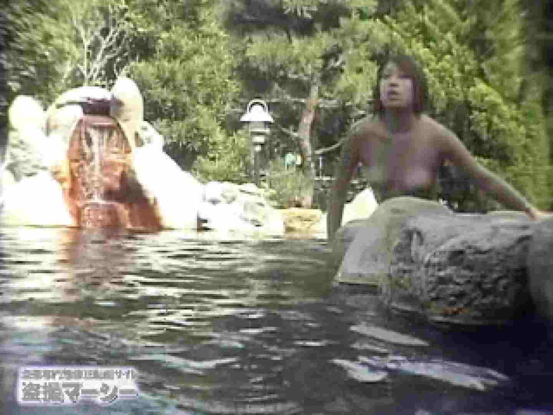 大自然の露天風呂総集編02 露天  48画像 40