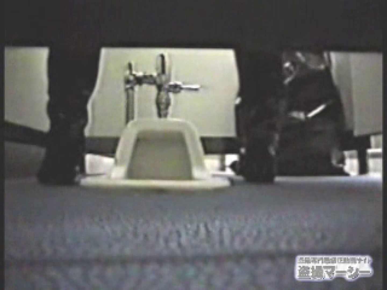 無修正エロ動画|制服女子の使用する厠潜入! オールフリーハンド盗撮!|のぞき本舗 中村屋