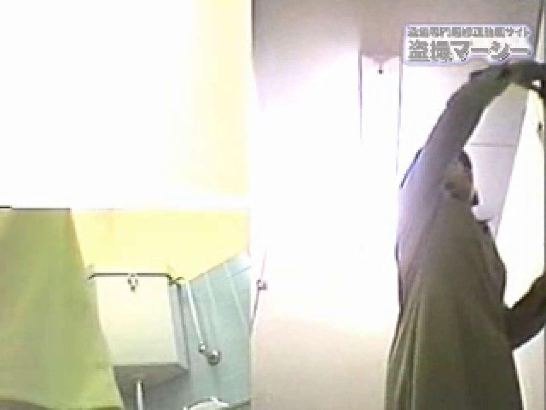 洗面所恥美女ん!コギャル達のブリブリブ~~! 洗面所 | ギャルヌード  91画像 19