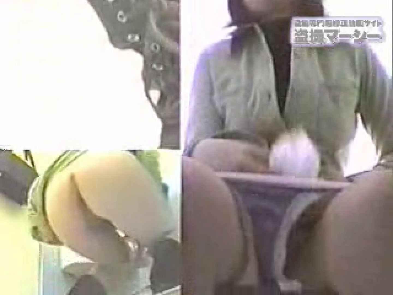 洗面所恥美女ん!コギャル達のブリブリブ~~! 名作 隠し撮りおまんこ動画流出 91画像 22