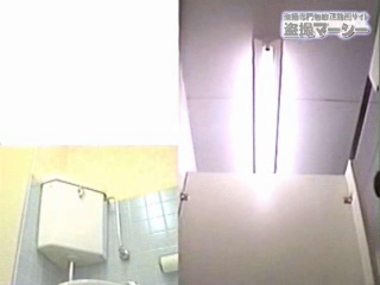 洗面所恥美女ん!コギャル達のブリブリブ~~! マルチアングル 盗み撮りオマンコ動画キャプチャ 91画像 41