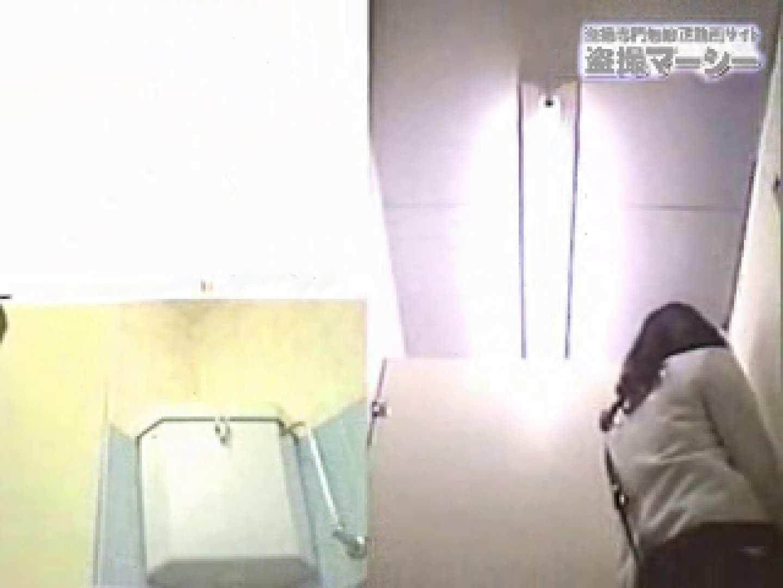 洗面所恥美女ん!コギャル達のブリブリブ~~! マルチアングル 盗み撮りオマンコ動画キャプチャ 91画像 53