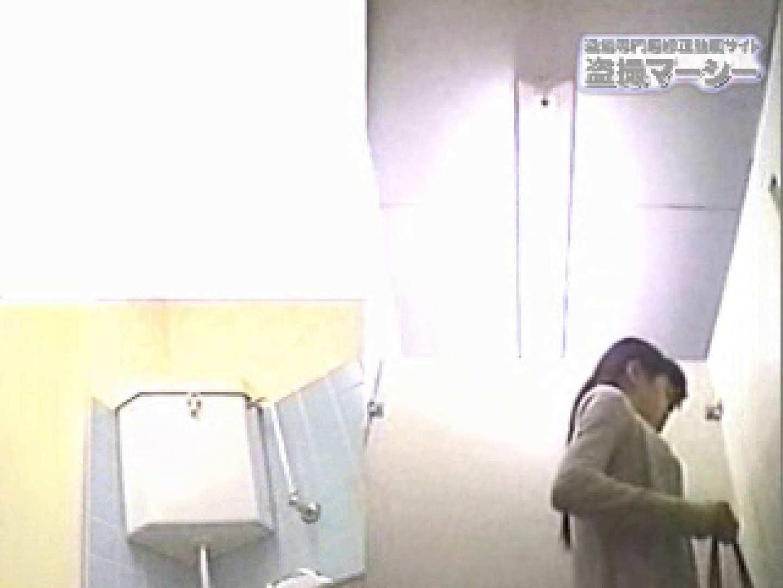 洗面所恥美女ん!コギャル達のブリブリブ~~! マルチアングル 盗み撮りオマンコ動画キャプチャ 91画像 89