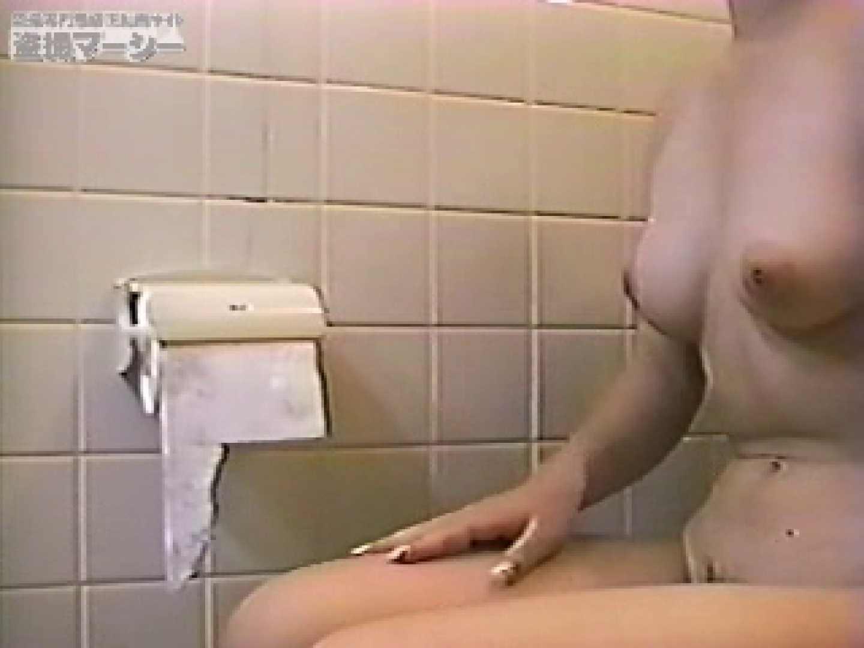 コなミスポーツクラブ プール横の厠 vol.02 OLセックス 盗撮AV動画キャプチャ 97画像 92