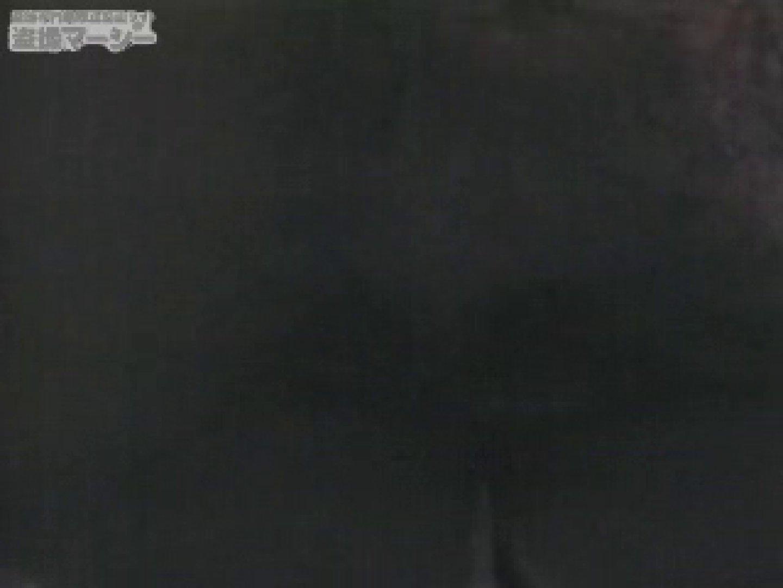 厠盗撮とある会場にて・・・ 肛門 隠し撮りAV無料 51画像 5