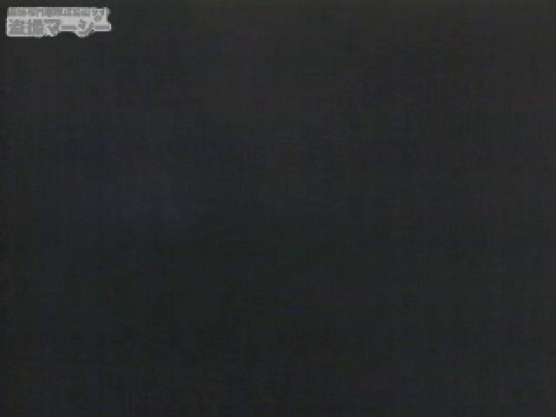 厠盗撮とある会場にて・・・ 盗撮 | 厠  51画像 8