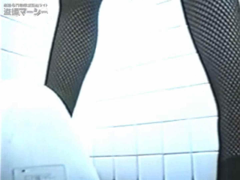 厠盗撮とある会場にて・・・ 無修正オマンコ ワレメ無修正動画無料 51画像 18
