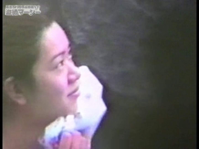 オリーブ究極露天風呂美女 厳選版① 美女ヌード AV無料 81画像 28