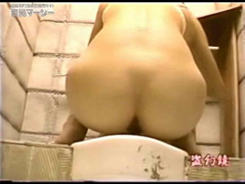 ふんばり ビキニエッグギャル! vol.02 OLセックス 盗撮オマンコ無修正動画無料 94画像 12