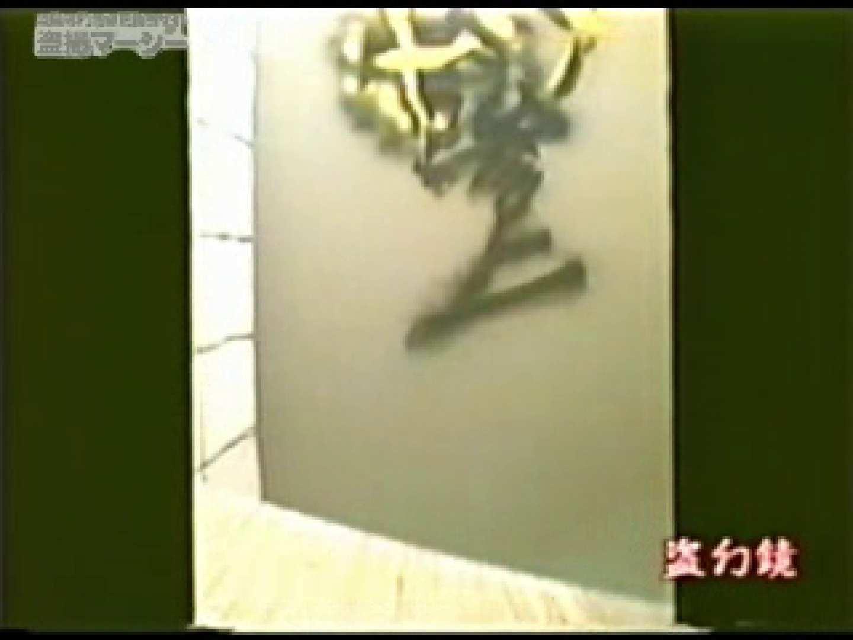 ふんばり ビキニエッグギャル! vol.02 OLセックス 盗撮オマンコ無修正動画無料 94画像 42