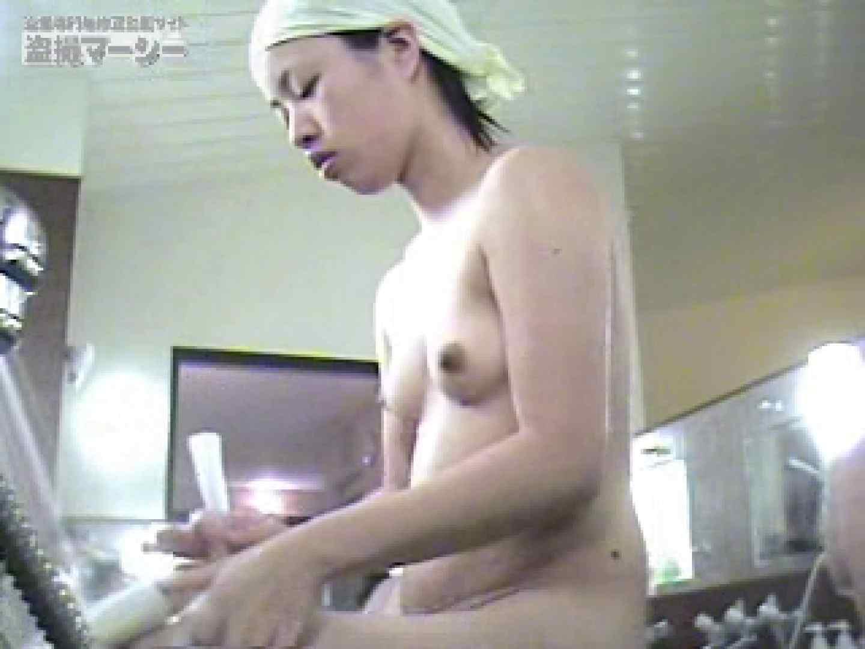 銭湯へ行ってみよう!! 綺麗なお姉さん編Vol.2 スケベ 覗きぱこり動画紹介 85画像 69