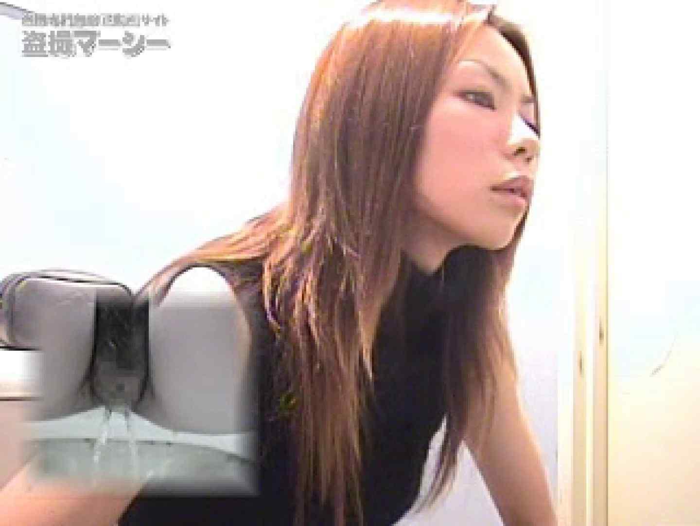 横浜 某クラブ厠 厠 のぞきエロ無料画像 81画像 14