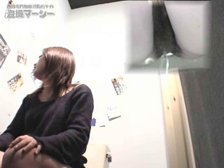 横浜 某クラブ厠 厠 のぞきエロ無料画像 81画像 38