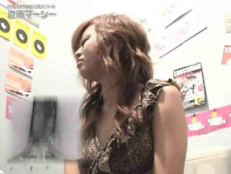 横浜 某クラブ厠 厠 のぞきエロ無料画像 81画像 74