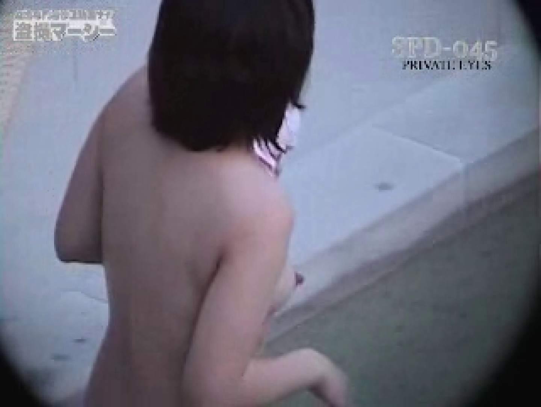 新露天浴場⑤ spd-045 裸体 覗きスケベ動画紹介 93画像 8