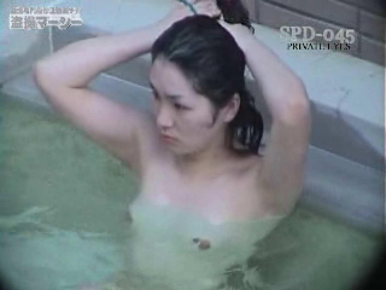 新露天浴場⑤ spd-045 露天   乳首ポロリ  93画像 13