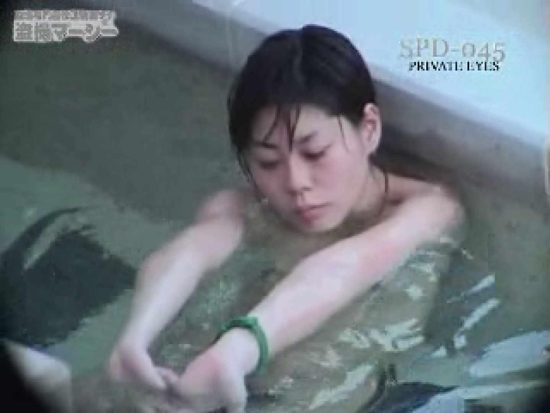 新露天浴場⑤ spd-045 裸体 覗きスケベ動画紹介 93画像 17