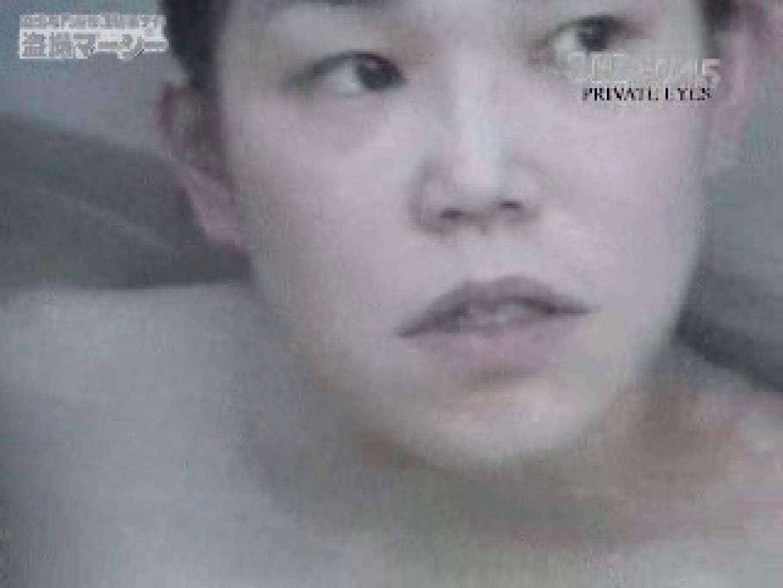 新露天浴場⑤ spd-045 裸体 覗きスケベ動画紹介 93画像 35