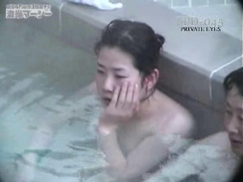 新露天浴場⑤ spd-045 露天  93画像 36