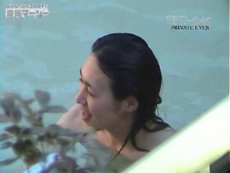 新露天浴場⑤ spd-045 露天   乳首ポロリ  93画像 40