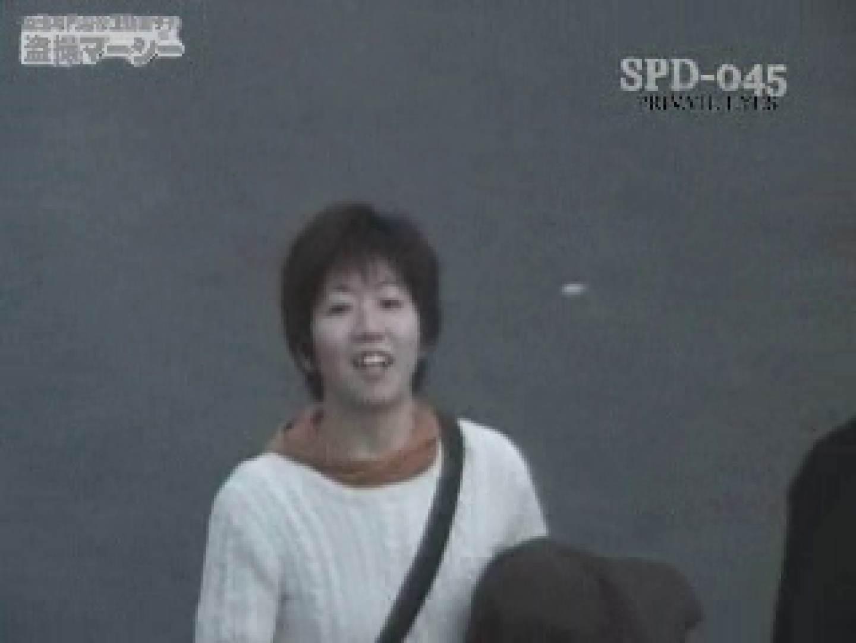 新露天浴場⑤ spd-045 露天   乳首ポロリ  93画像 46