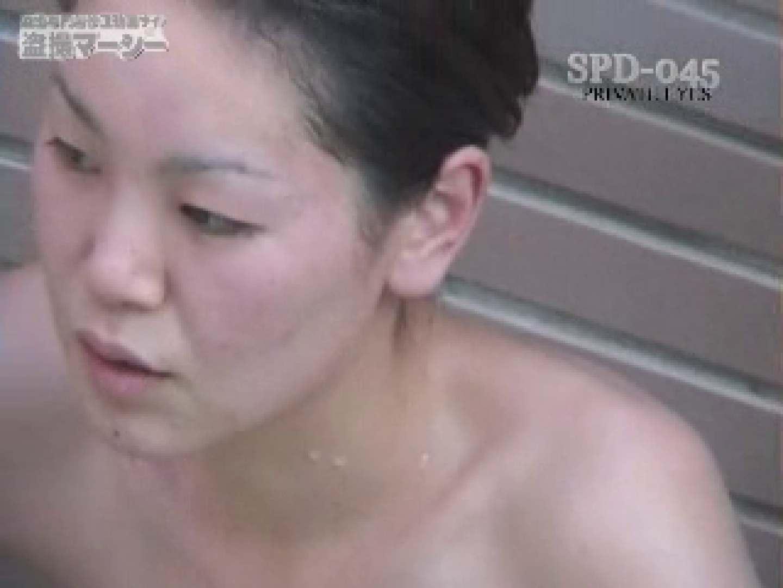 新露天浴場⑤ spd-045 露天   乳首ポロリ  93画像 82