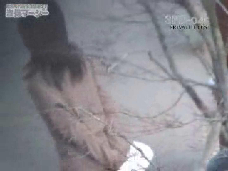 新露天浴場⑤ spd-045 裸体 覗きスケベ動画紹介 93画像 89