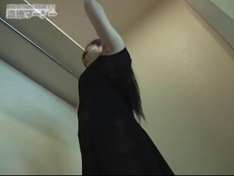 潜入!!白衣の天使の更衣室 着替え 覗き性交動画流出 51画像 38