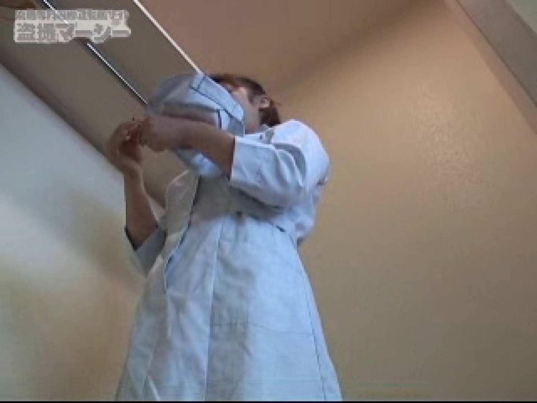 潜入!!白衣の天使の更衣室 潜入  51画像 40