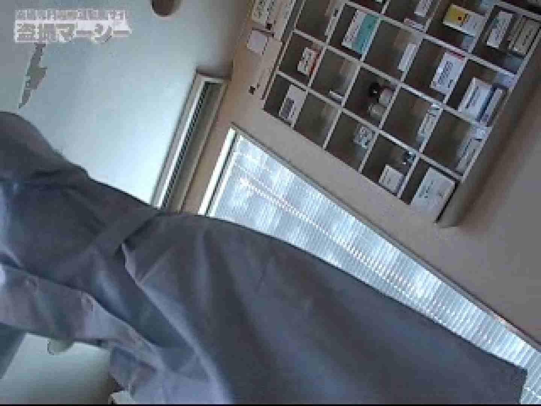 潜入!!白衣の天使の更衣室 スケベ のぞきエロ無料画像 51画像 43