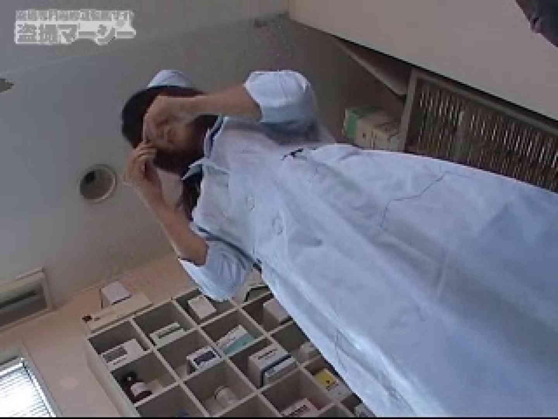 潜入!!白衣の天使の更衣室 着替え 覗き性交動画流出 51画像 50