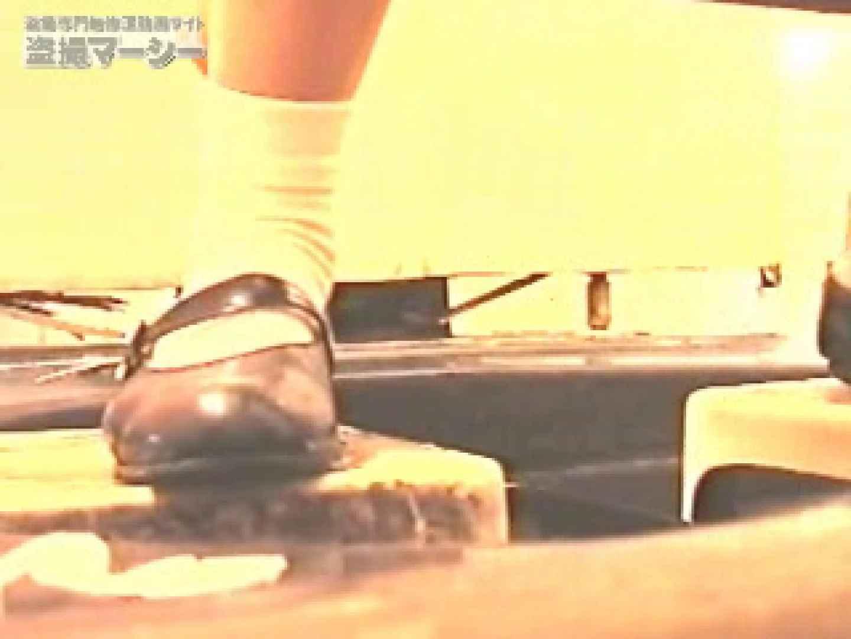 大胆に潜入! オマンコ丸見え洗面所! vol.01 無修正オマンコ アダルト動画キャプチャ 56画像 5