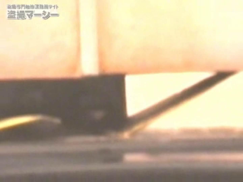 大胆に潜入! オマンコ丸見え洗面所! vol.01 丸見え のぞき動画画像 56画像 15