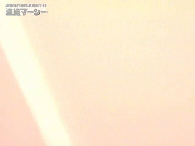 大胆に潜入! オマンコ丸見え洗面所! vol.01 潜入 のぞき動画画像 56画像 21