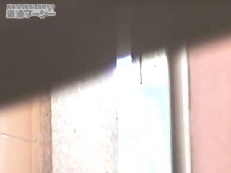 大胆に潜入! オマンコ丸見え洗面所! vol.01 洗面所 盗撮セックス無修正動画無料 56画像 31