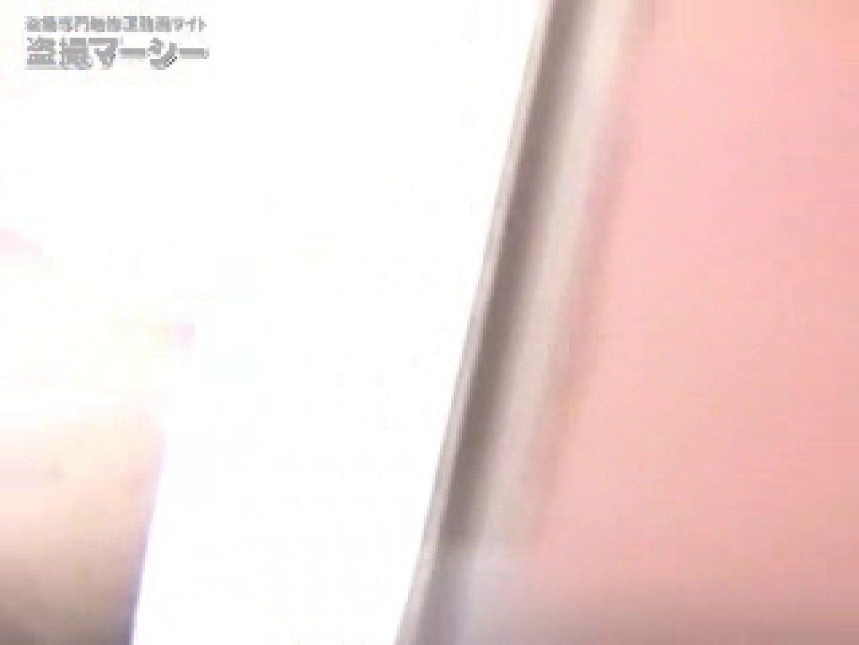 無修正エロ動画|大胆に潜入! オマンコ丸見え洗面所! vol.01|のぞき本舗 中村屋