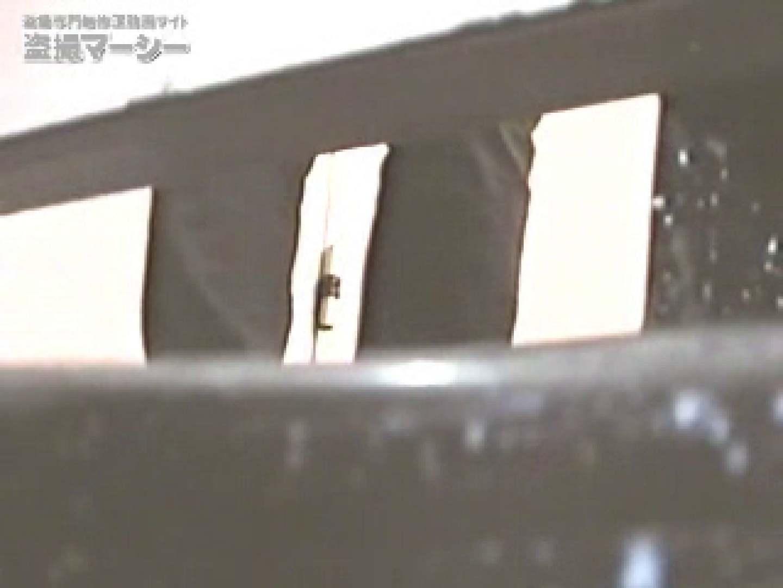 大胆に潜入! オマンコ丸見え洗面所! vol.01 和式 盗撮われめAV動画紹介 56画像 43