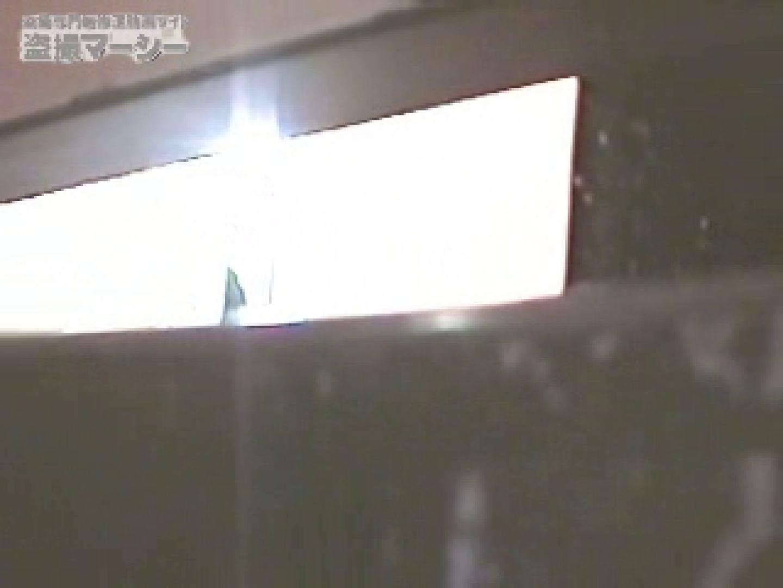 大胆に潜入! オマンコ丸見え洗面所! vol.01 潜入 のぞき動画画像 56画像 48