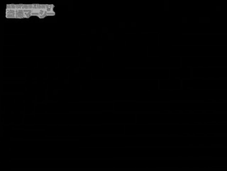 高画質!オマンコ&肛門クッキリ丸見えかわや盗撮! vol.03 丸見え 盗撮おまんこ無修正動画無料 108画像 13
