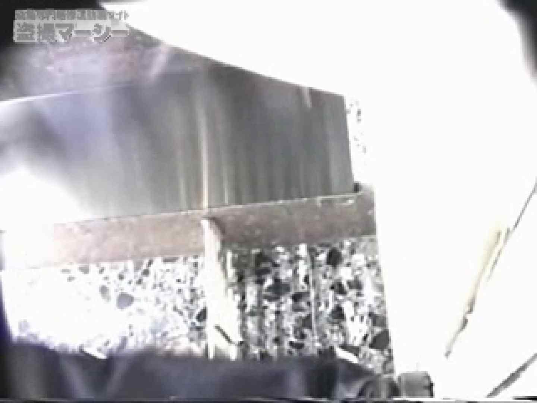 高画質!オマンコ&肛門クッキリ丸見えかわや盗撮! vol.03 盗撮 エロ無料画像 108画像 51