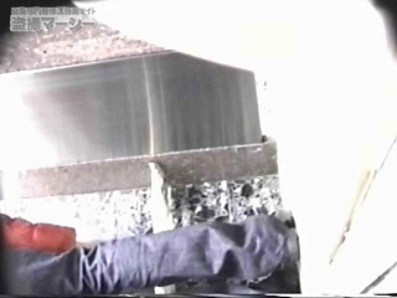 高画質!オマンコ&肛門クッキリ丸見えかわや盗撮! vol.03 OLセックス  108画像 56