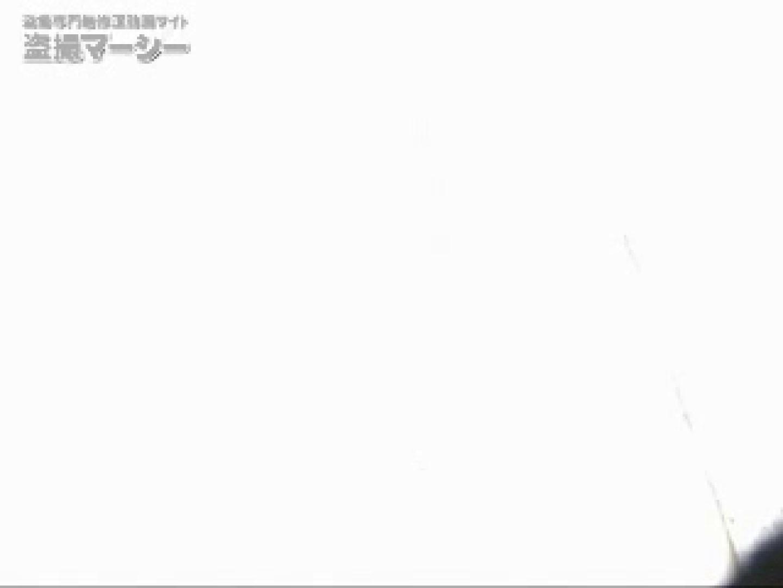 高画質!オマンコ&肛門クッキリ丸見えかわや盗撮! vol.03 マンコ無修正 盗撮おまんこ無修正動画無料 108画像 66
