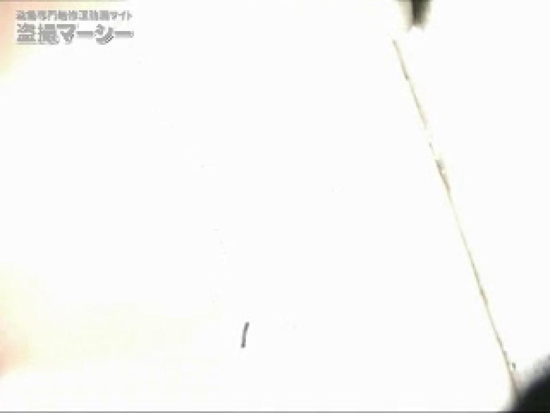 高画質!オマンコ&肛門クッキリ丸見えかわや盗撮! vol.03 高画質 盗撮おめこ無修正動画無料 108画像 67