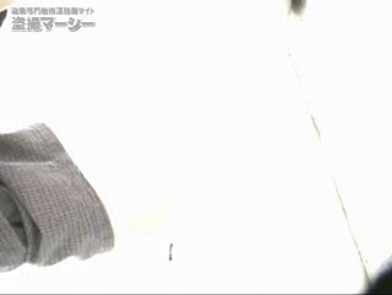 高画質!オマンコ&肛門クッキリ丸見えかわや盗撮! vol.03 肛門 盗撮ワレメ無修正動画無料 108画像 68