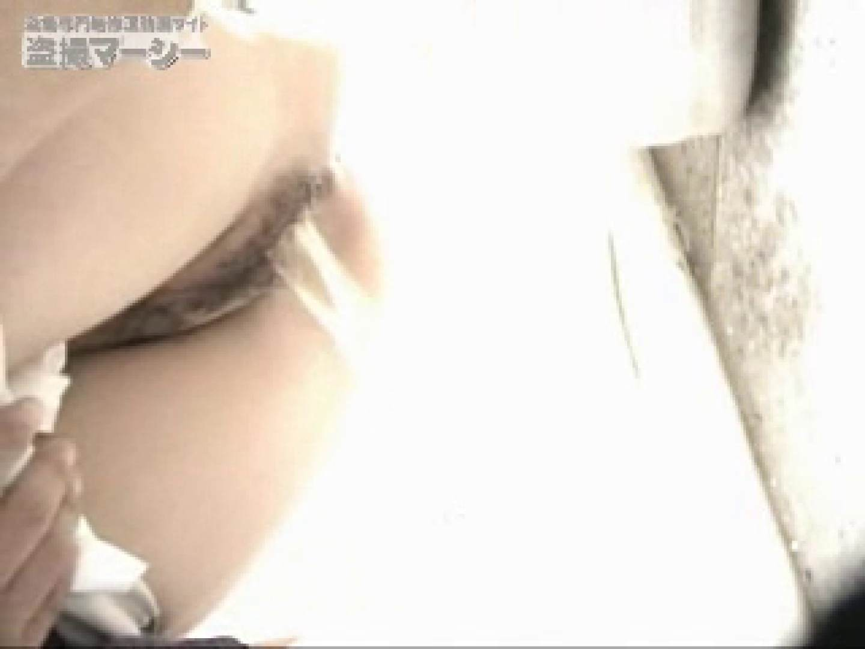 高画質!オマンコ&肛門クッキリ丸見えかわや盗撮! vol.03 OLセックス  108画像 70